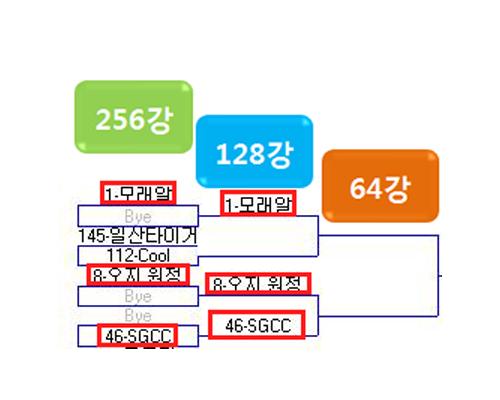 eb8c80eca784-ec84a4ebaa85ed95a0eb958c